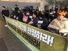 """장애인단체 """"장애인활동지원 권리 보장하라""""…연금공단 점거농성"""