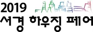 [2019 서경 하우징페어 - 삼성물산] 5월 분양 '래미안 연지2구역', 부산 진구 첫 래미안단지...교통우수·주거환경 쾌적