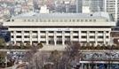 인천시, 2019년 농촌교육농장 교사양성과정 교육생 모집