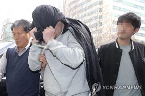 '이희진 부모살해' 공범 3명, 中 칭다오로 도주…인터폴 적색수배