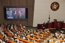 """野 """"내로남불 정부, 안보 우려"""" 與 """"개혁입법 반드시 이뤄내야"""""""