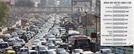 [신남방서치] 성장 보폭 큰 델리, 2035년엔 세계 최대도시
