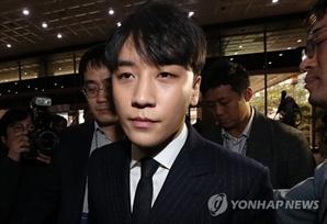 [공식] 병무청, 승리 현역병 입영 연기 허가 결정