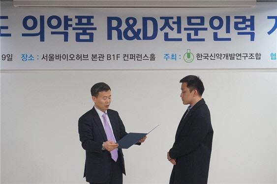 신약조합, '의약품 R&D 전문인력 기본과정' 교육 실시