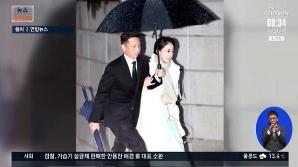 노현정 근황 단아한 미모로 등장, 우산 쓰고 남편과 다정한 스킨십