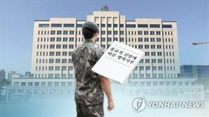 """인권위 """"대체복무 기간 현역병 1.5배 넘지 않아야"""""""