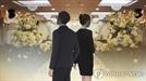 결혼은 미친짓?…'해야 한다'는 국민 48%뿐