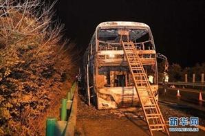 중국 후난성서 대형 관광버스 화재로 26명 사망