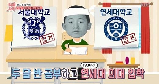 "'TV는 사랑을 싣고' 제작진 ""일베 로고 사용 고의성 없어"""