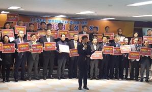 포항 범시민대책위, 내달 2일 '지진 특별법 제정 촉구' 궐기대회