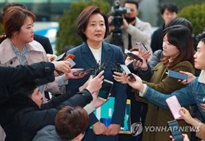 """박영선 """"최저임금 인상, 경제환경 고려해 유연하게 결정해야"""""""