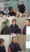 라이머♥안현모 부부, 결혼 후 첫 동반 산부인과 방문