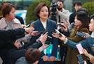 [단독] 관련없다던 생각硏에 정치자금 쓴 박영선