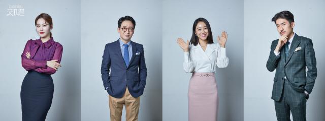 [공식] '굿피플' 내달 13일 첫 방송 확정...'하트시그널' 제작진이 만드는 또 하나의 리얼 예능
