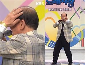 '전국노래자랑 미쳤어' 할아버지 스타 등극! 완벽한 박자감, 노래 실력으로 '인기상'