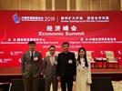 中 웨이키체인(WICC), 중국개발포럼 참석...블록체인 기업으로 유일
