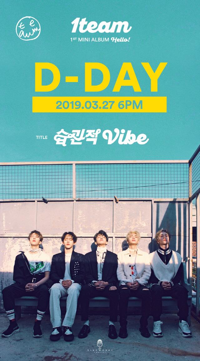 1TEAM(원팀), 오늘(27일) 오후 6시 데뷔 미니앨범 'HELLO!' 공개