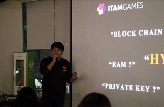 [블록체인&위크]게임산업에서 블록체인은?...'산업 활성화 도구'
