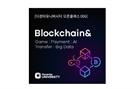 [Blockchain & Week] Blockchain and games?