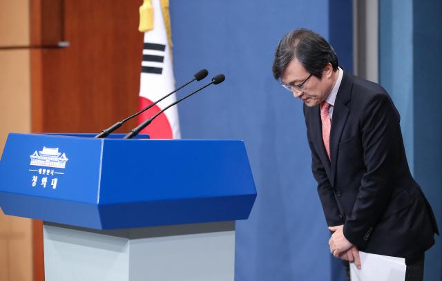 '도덕성 치명상' 靑 국정운영 동력 타격받을라 '신속 수리'