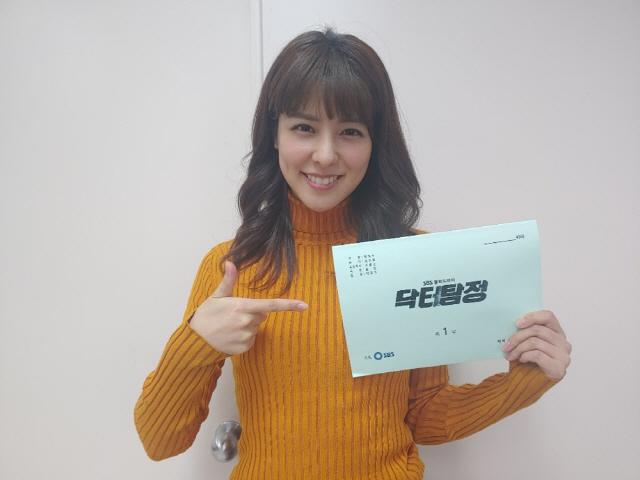 [공식] 후지이 미나 '닥터 탐정' 출연 확정, 천재적 인물 연기