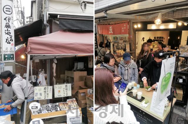 [송주희의 똑똑!일본]100년 김 가게가 라떼를 파는 이유
