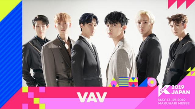 [공식] VAV, 'KCON 2019 JAPAN' 출연..마지막 날 무대 장식