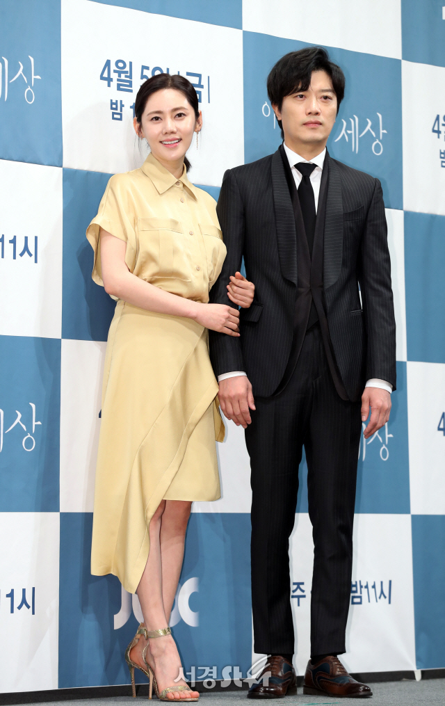 [현장]'아름다운 세상' 박희순-추자현 '다시 인생을 배워가고 있어요'