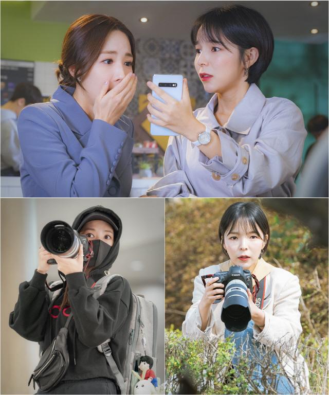 '그녀의 사생활' 박민영-박진주, '덕질메이트' 투샷