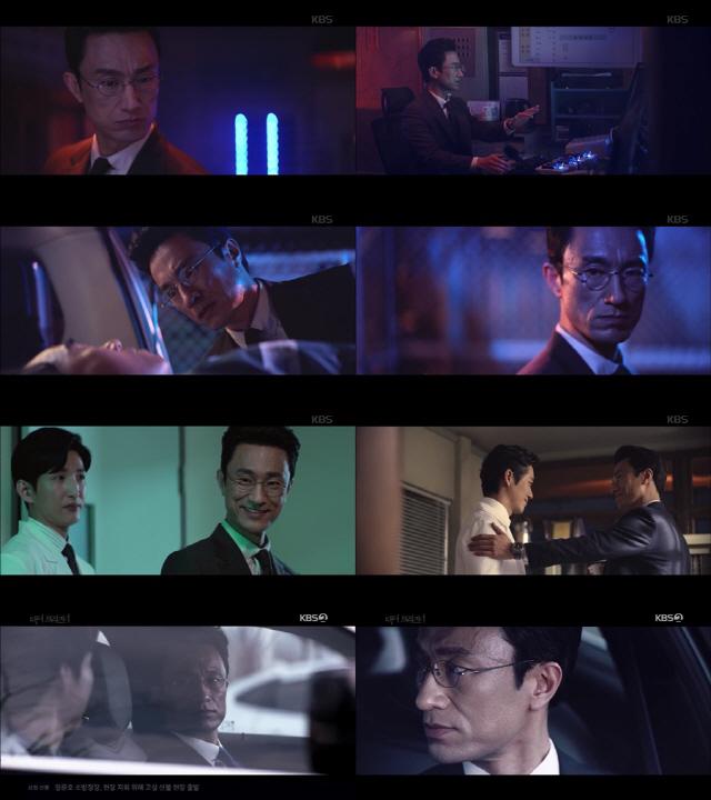 '닥터 프리즈너' 김병철, '비리 끝판왕' 연기 완벽 소화