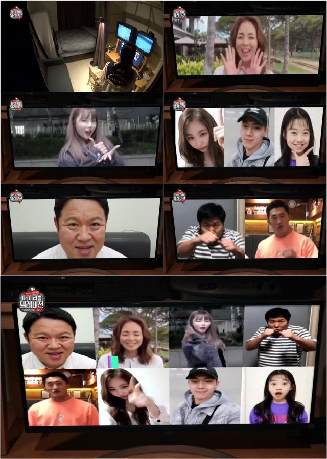 '마이 리틀 텔레비전 V2' 야노 시호-홍진영-아이즈원 새 라인업 대 공개