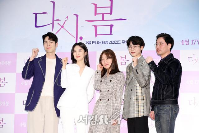 """[종합] '다시,봄' 이청아X홍종현, 어제의 어제로 인생 역주행 """"따뜻한 시간여행"""""""