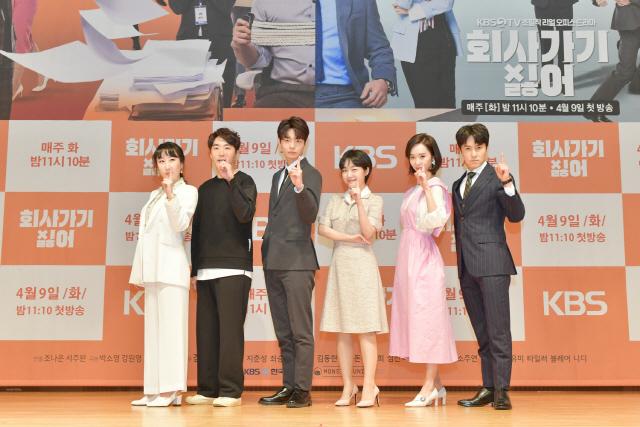[현장]'회사가기 싫어' 김동완 '산만해지는 친구 배 보며 '열심히 일하고 있다' 느껴'