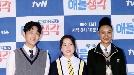 최환희-박민-배유진, 10대 자문단! (애들 생각 제작발표회)
