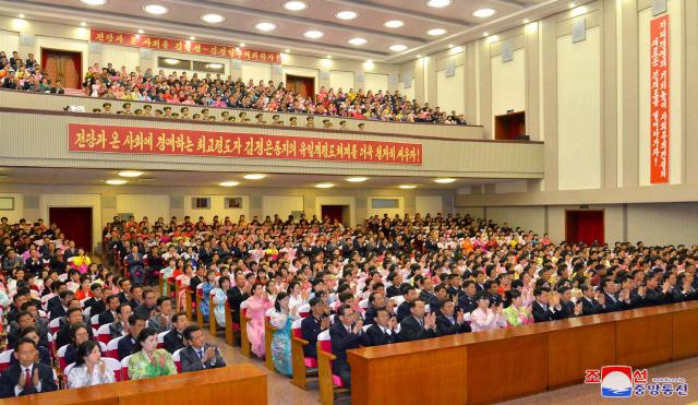 통일부 '北, 최고인민회의에서 국가기관 인선 있을 것'