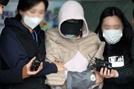 '황하나 게이트' 열리나…담당 경찰관 잇단 소환, 유착 의혹 조사