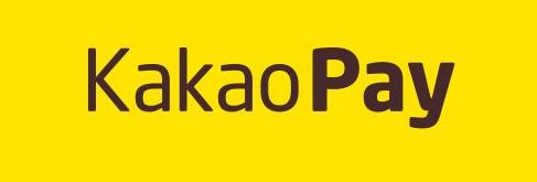카카오페이, 바로투자증권 대주주 적격 심사 신청