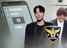 마약·성범죄로 얼룩진 연예계… 로이킴·로버트할리 10일 경찰·법원 각각 출석