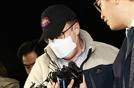 '마약 투약 혐의' 로버트 할리 영장실질심사