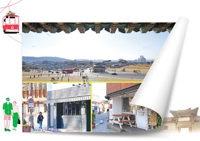 [건축과 도시] 과거·현재 잇는 도시재생...古城 옆 행리단길 만들다