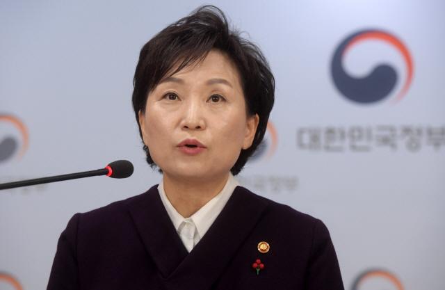 靑 '한동안 유임'...김현미 국토부 장관 연말까지 자리지키나