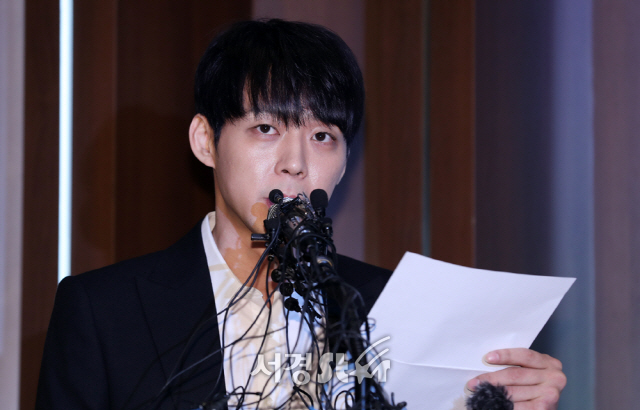 [종합] 박유천 '다시 활동위해 채찍질 하는데…마약 복용 상상할 수 없다'