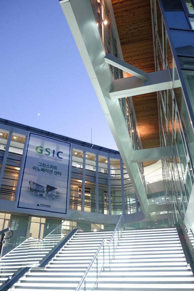'기술공모전 소개합니다' 현대건설, R&D센터 오픈하우스 18일 진행