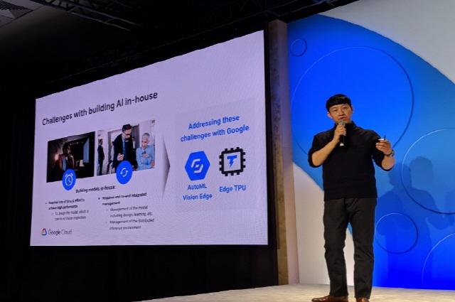 LG CNS 'AI로 불량품 잡는다'...계열사에 구글 클라우드 기술 도입 예정