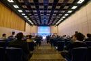 Yonsei University envisions blockchain campus