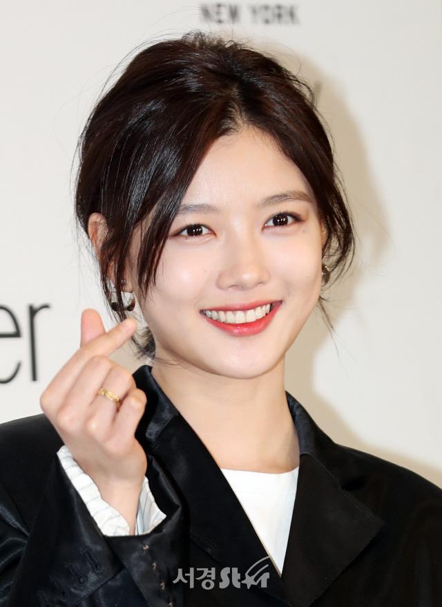 김유정, 심쿵 하트 받으세요~