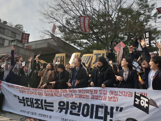 '낙태죄, 이제 정부와 국회가 응답해야'… 헌재 취지 반영 법 개정 촉구