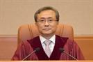 2021년 부터 낙태시술 가능해진다…헌재 낙태죄 '헌법불합치'