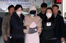 경찰, 황하나 마약 혐의 수사한 경찰관 2명 대기발령