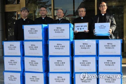 """천주교 """"낙태죄 위헌 결정 깊은 유감... 태아의 기본 생명권을 부정하는 일'"""